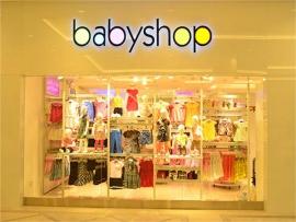 Gợi ý một số phương thức bày bán quần áo trẻ em tiết kiệm chi phí