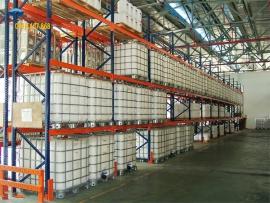 Kệ kho chứa hàng 2500mm loại nặng